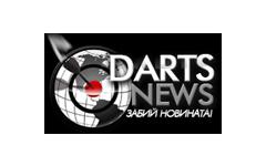 Darts News Bulgaria